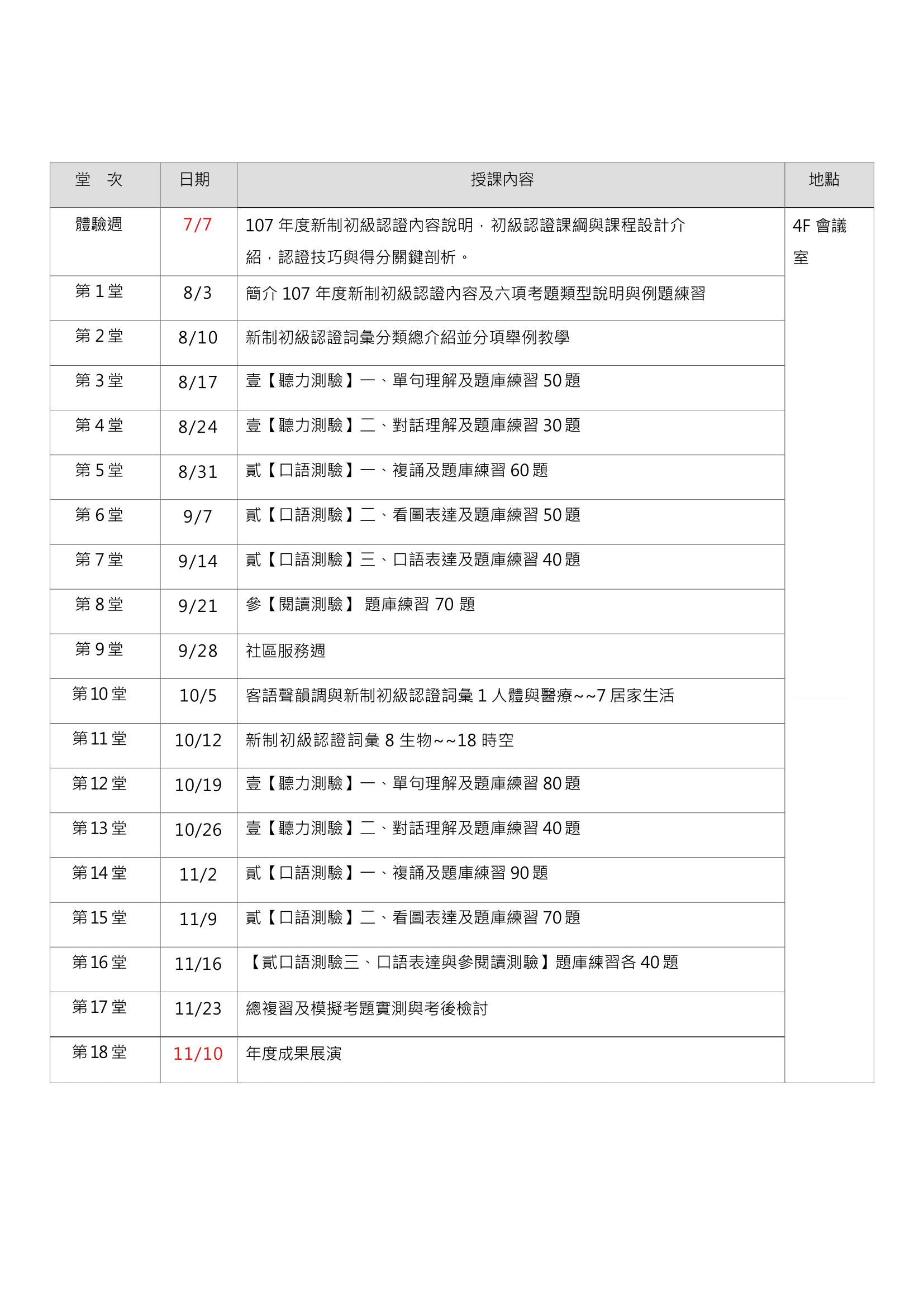 e-7-1.png