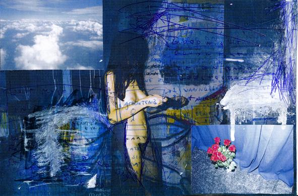 Blue moon [2017]