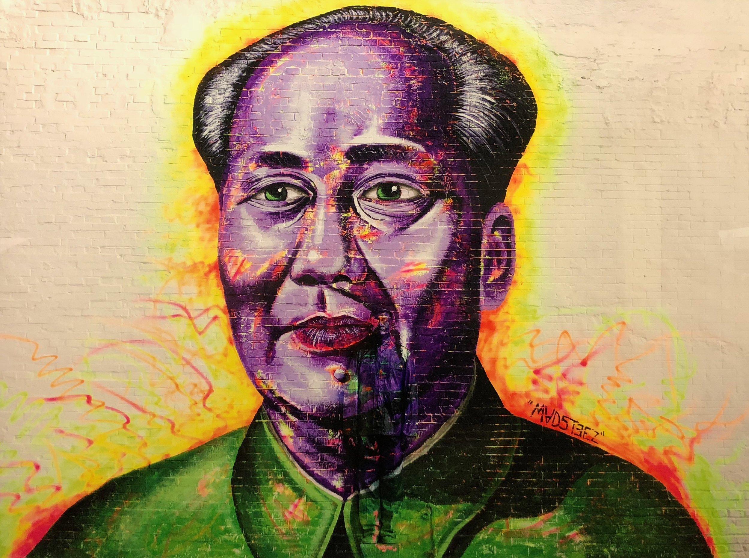 "Head Portrait (Mao), ""Hiding in the City"", 2012 © Liu Bolin / Courtesy Galerie Paris-Beijing"