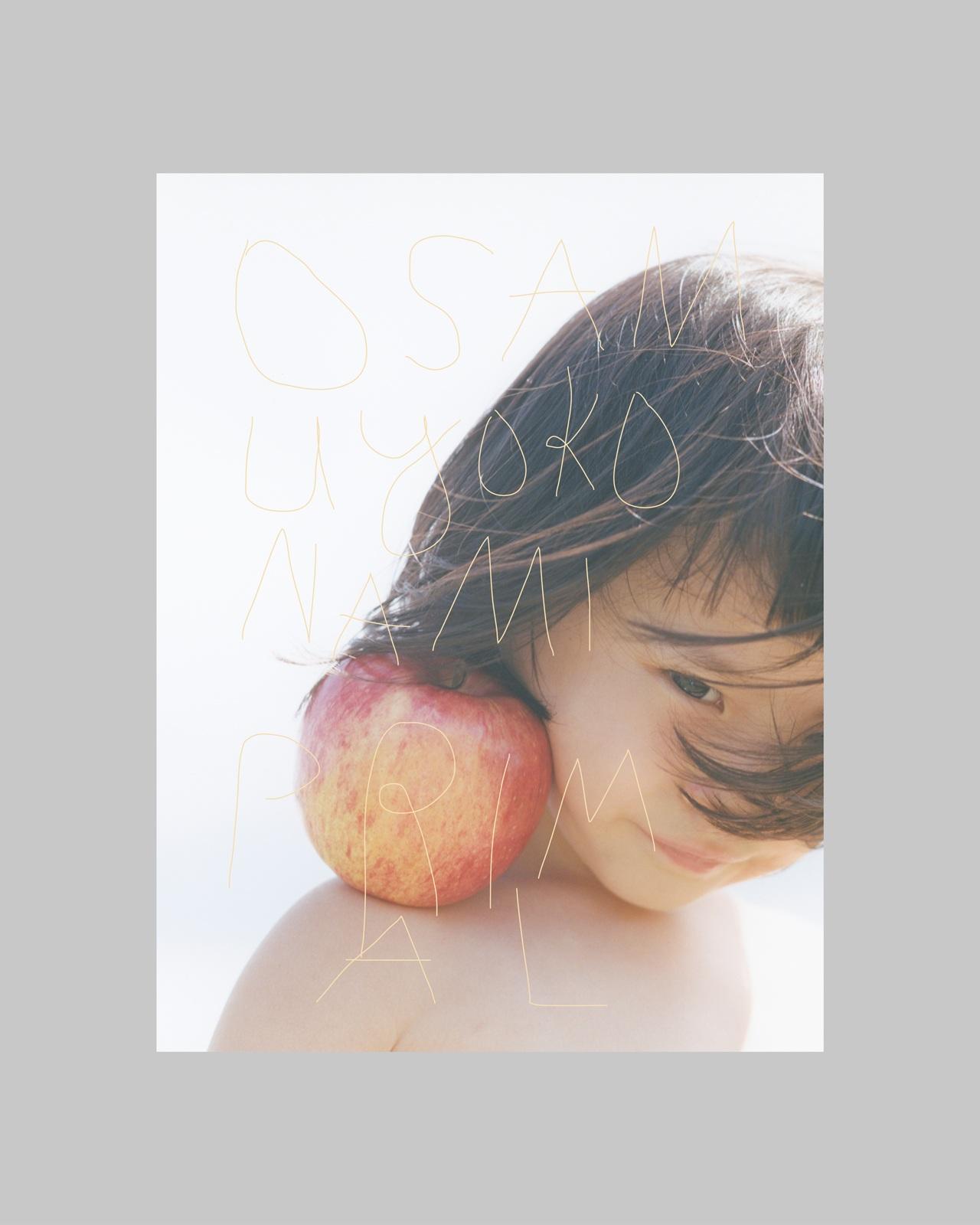 LM-Osamu-Yokonami-Primal-01.jpg
