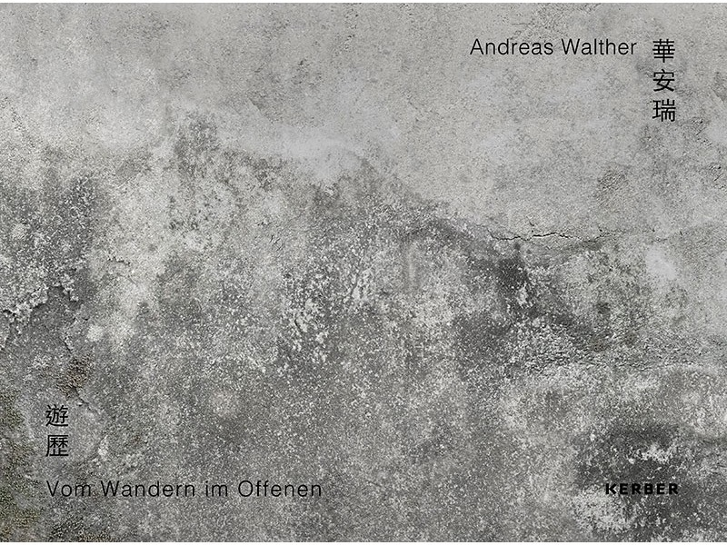 andreaswalther.jpg