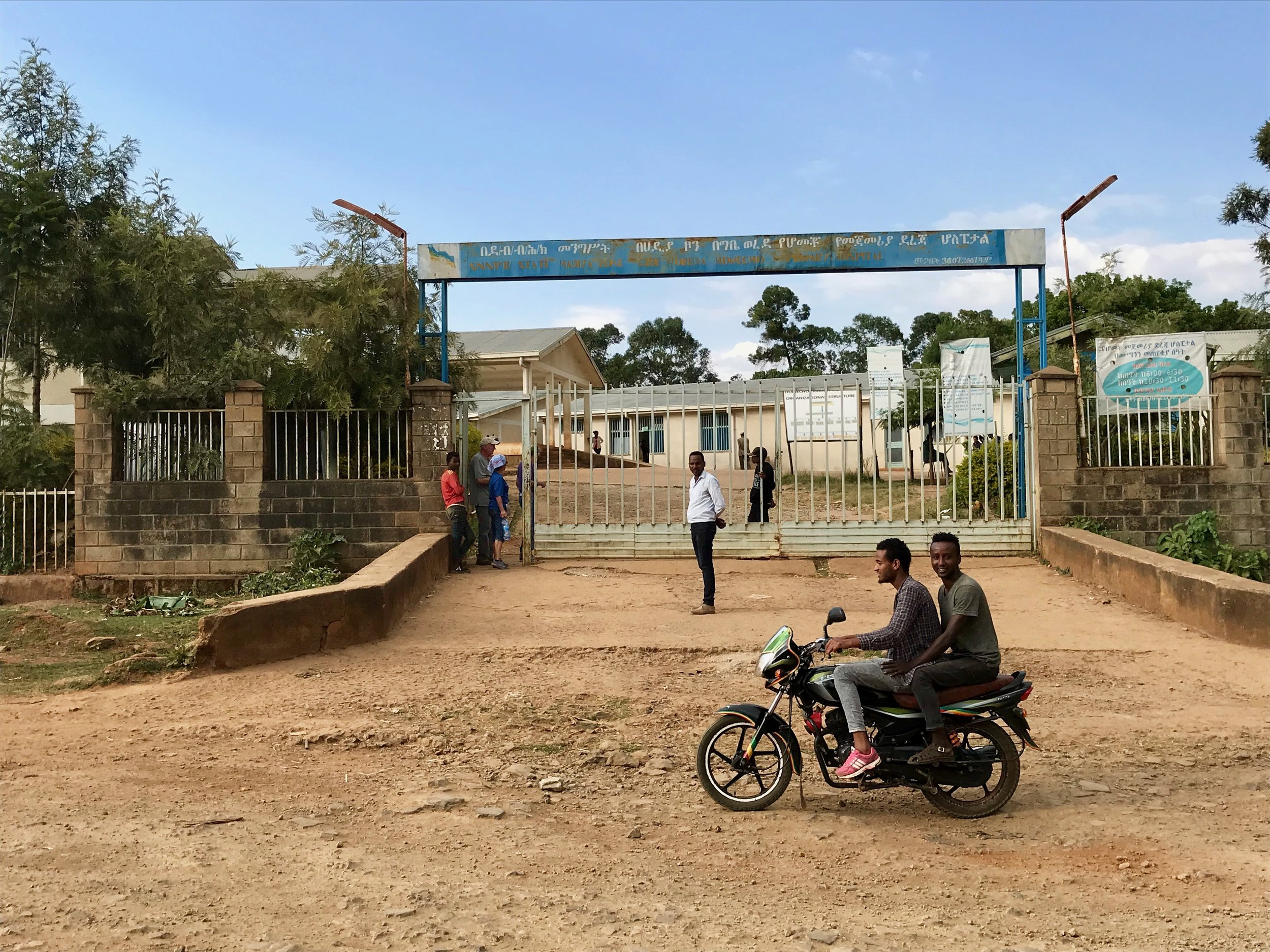 The gate outside the clinic in Homacho.