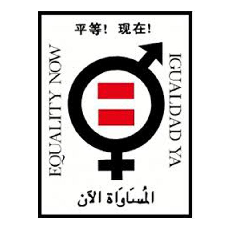 equality now.jpg