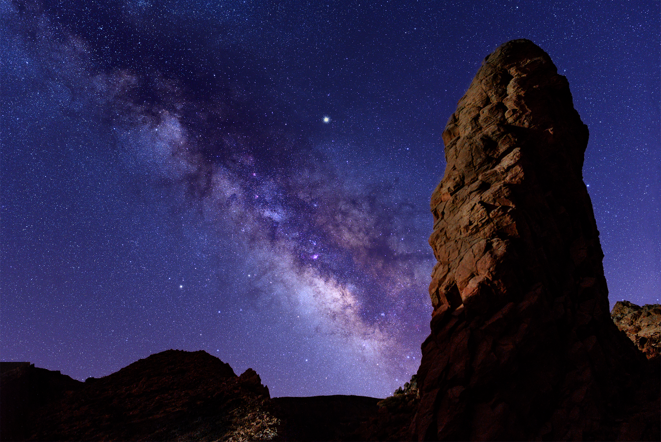 MilkyWay_with_rock.png