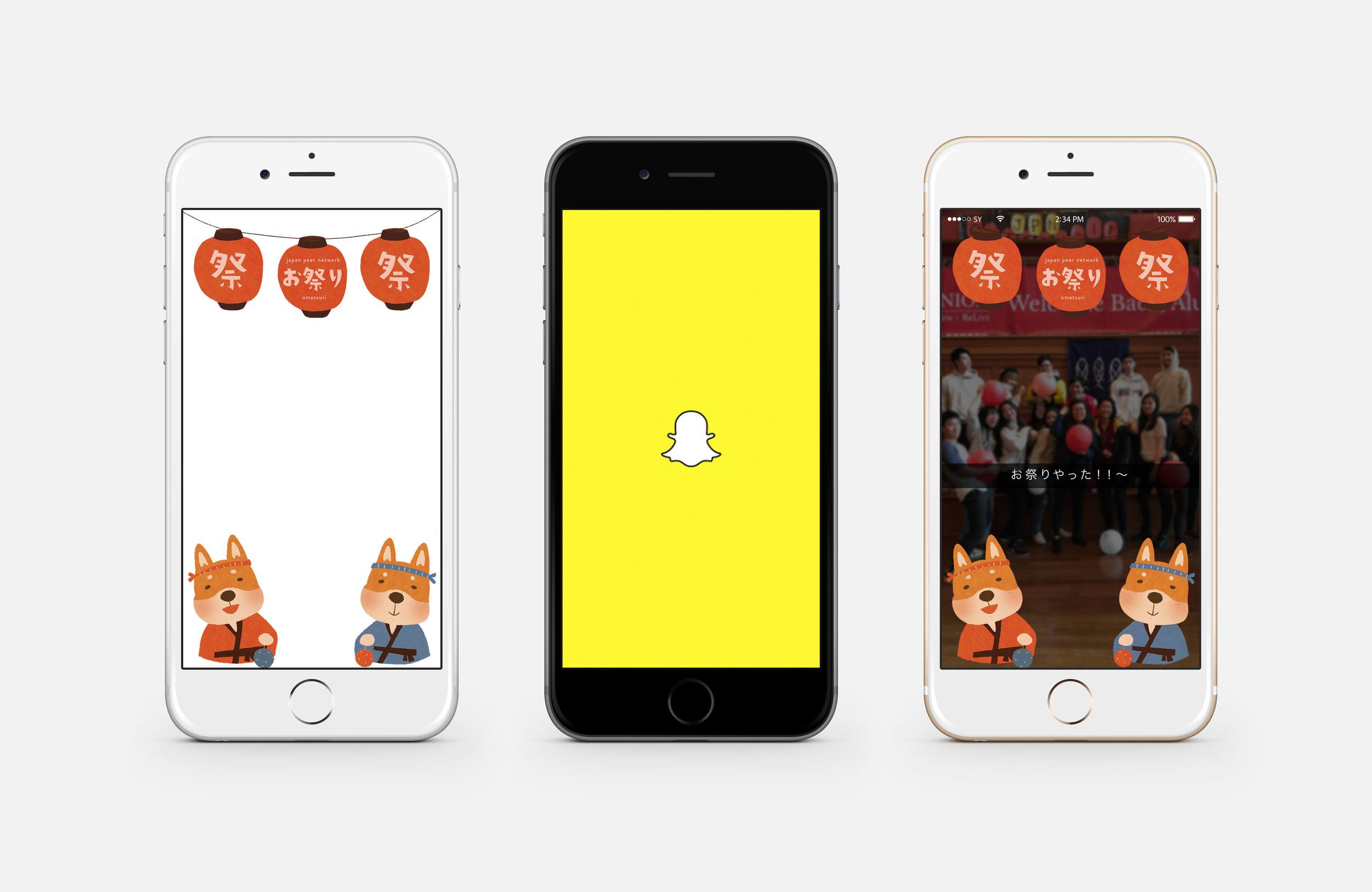 Omatsuri Snapchat 2019a.jpg