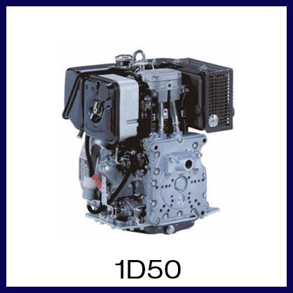 1D50.JPG