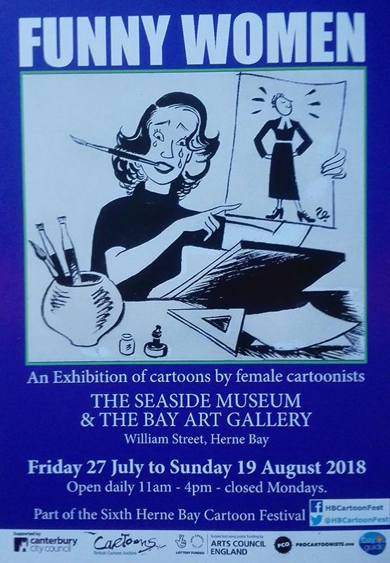 funny-women-exhibition.jpg