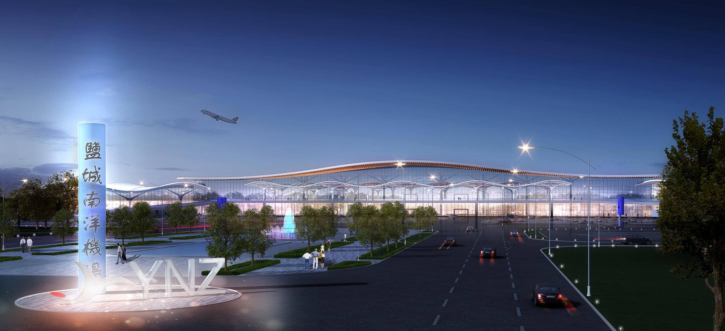 Yancheng Airport<br>鹽城南洋機場