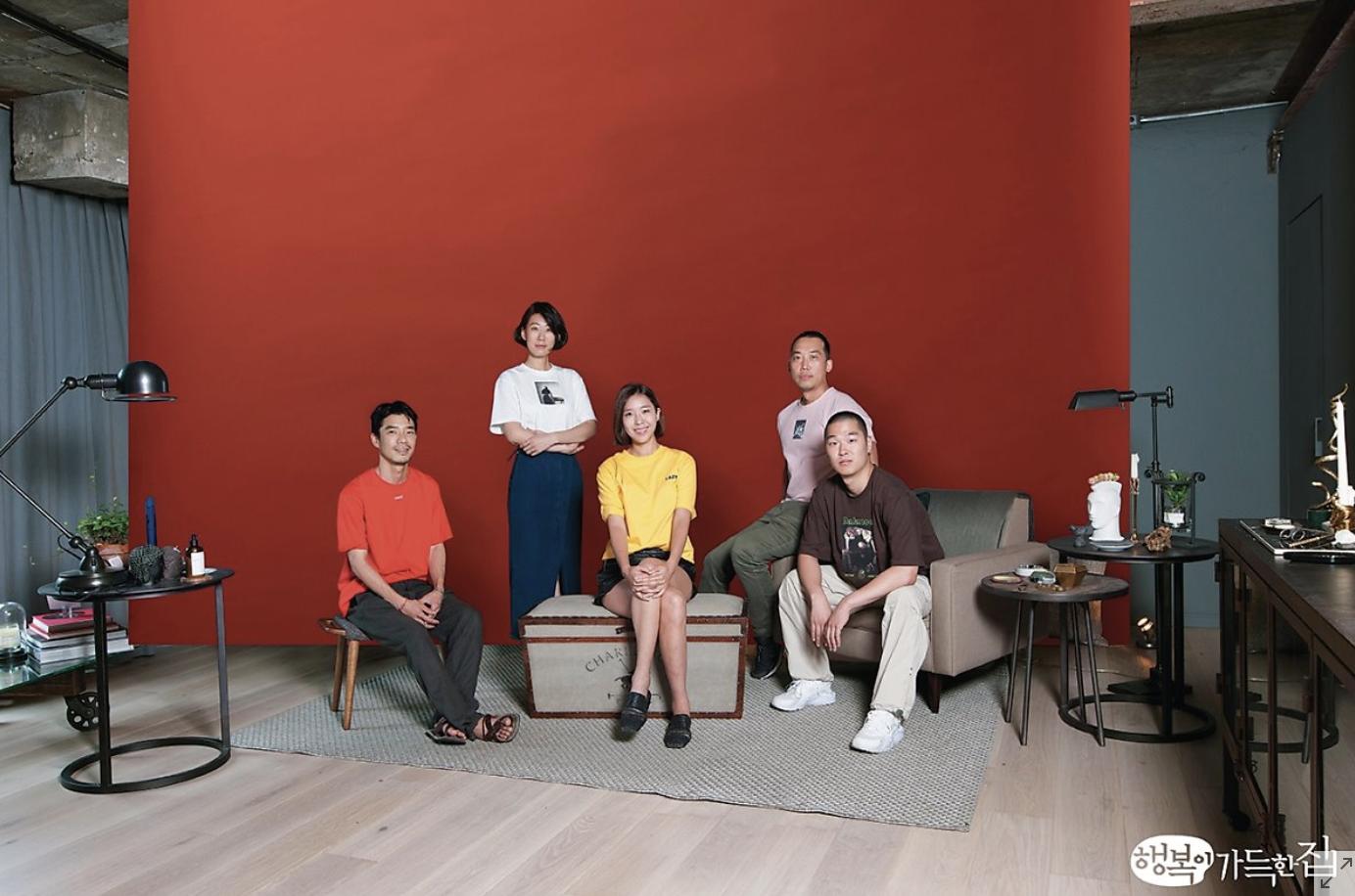 Happy Design House- 'What is the definition of New?'  행복이가득한집- '새로운 것이란 무엇인가?'
