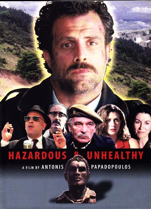 Hazardous and Unhealthy (2003)