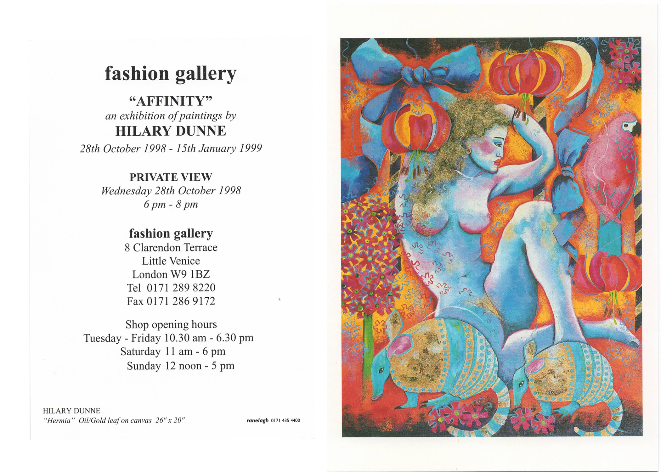 fashion gallery events and exhibitions - A selection of the many exhibitions, parties and launches - as widely covered by the press