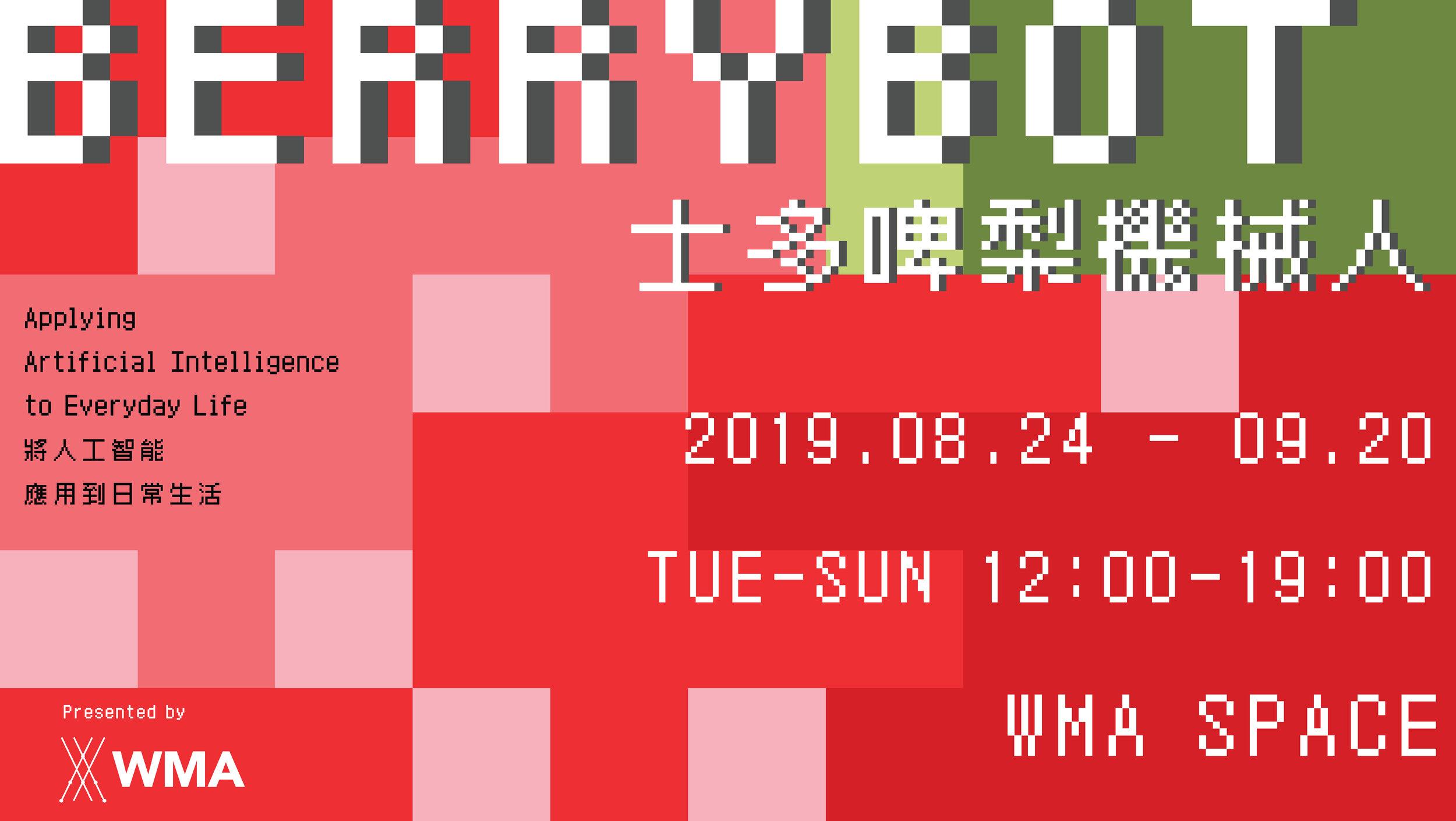 Berrybot.jpg