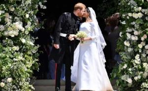 prince-harry-meghan-markle-royal-wedding-afp-_625x300_1526736010910.jpg