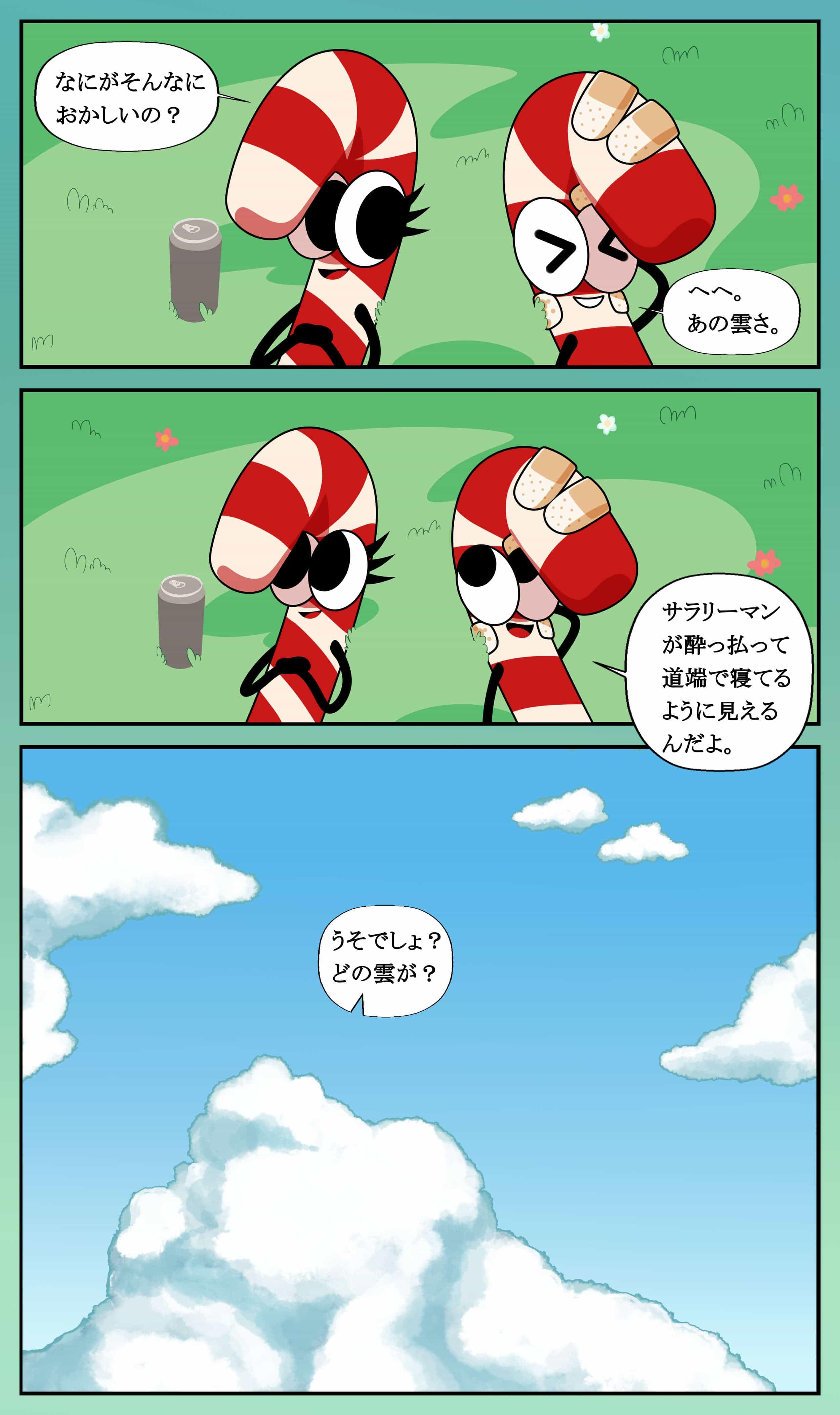jap2.jpg