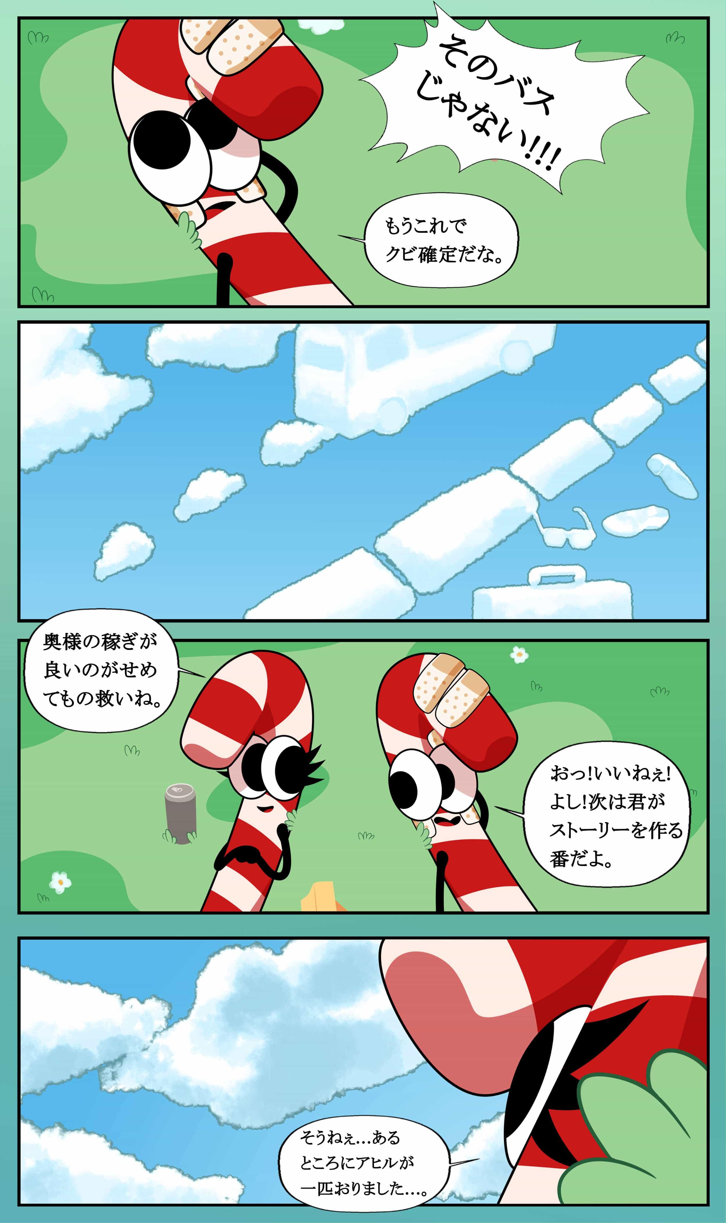 jap7.jpg
