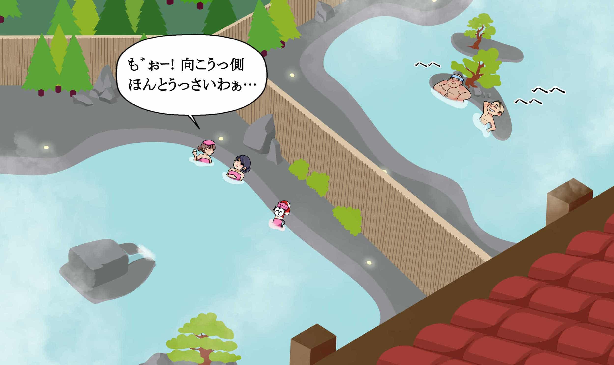 Onsen_1-min.jpg