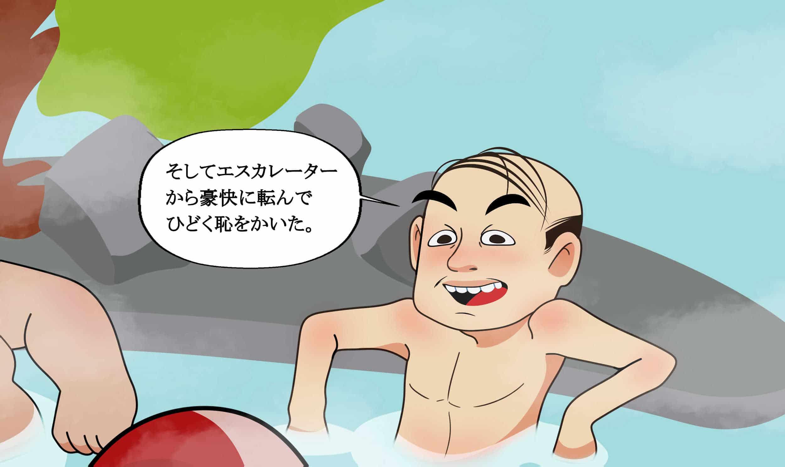 Onsen_34 (repeat)-min.jpg