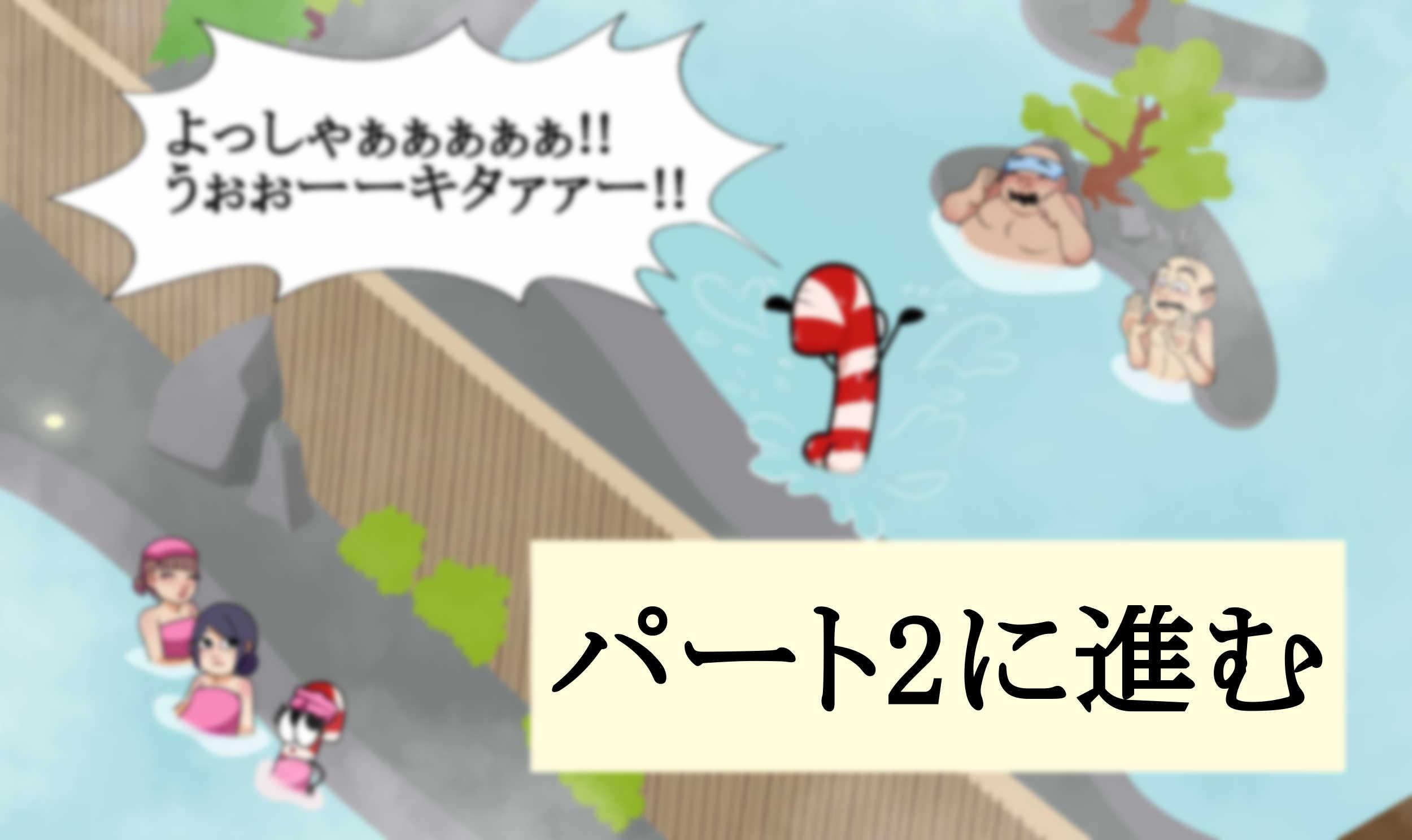 Onsen_43-min.jpg