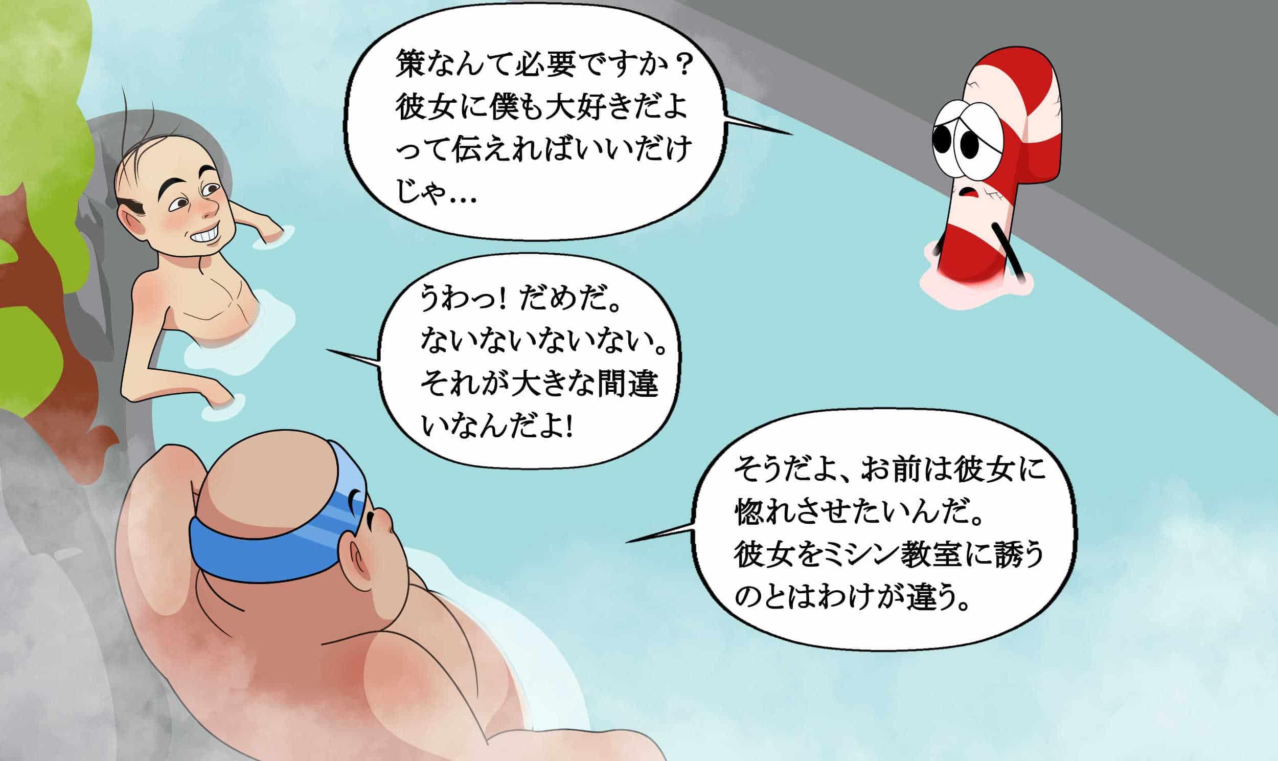 Onsen_46 (repeat)-min.jpg
