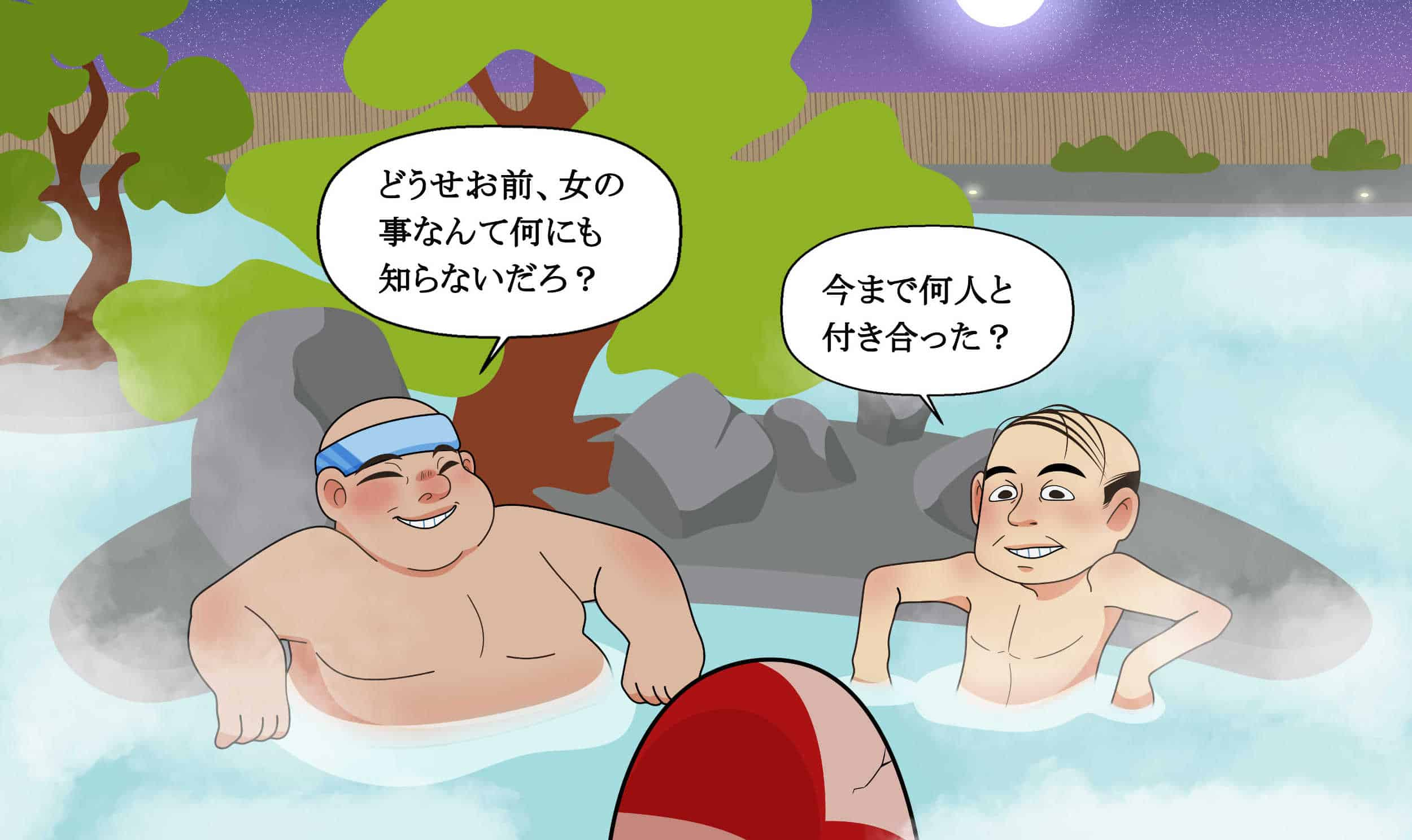 Onsen_47 (repeat)-min.jpg