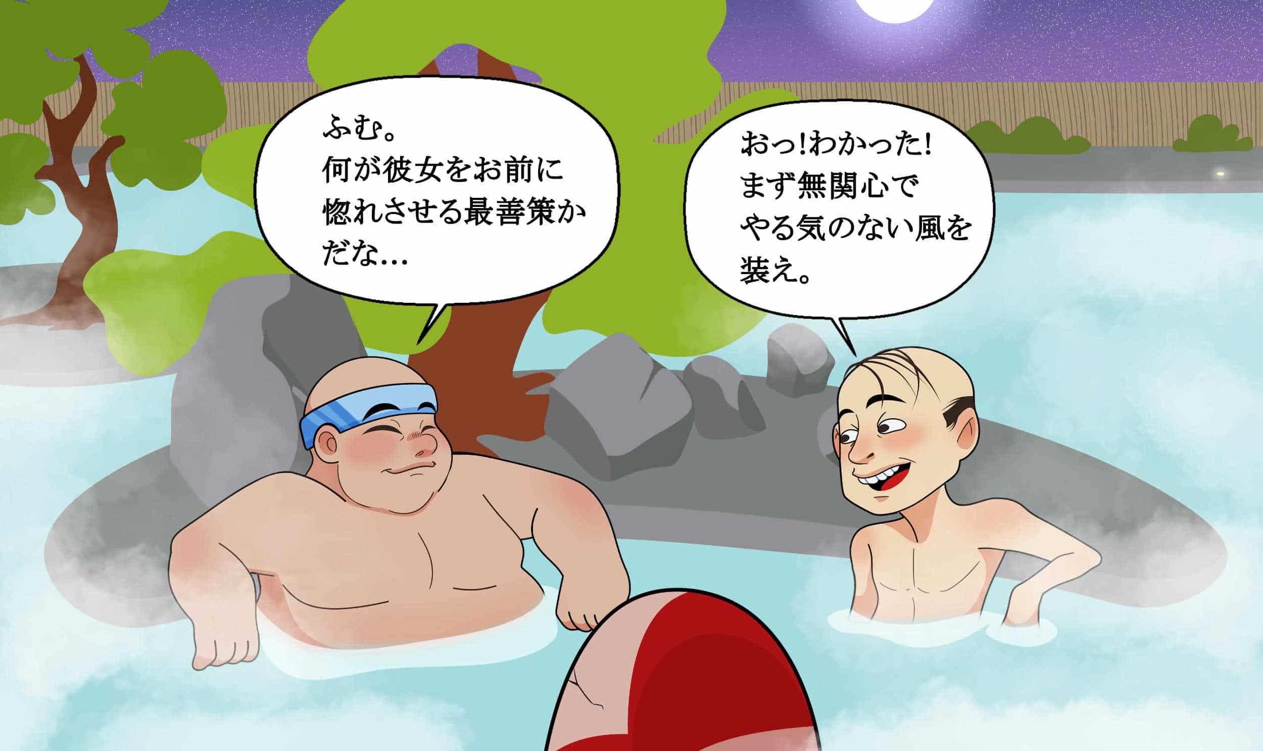 Onsen_53-min.jpg