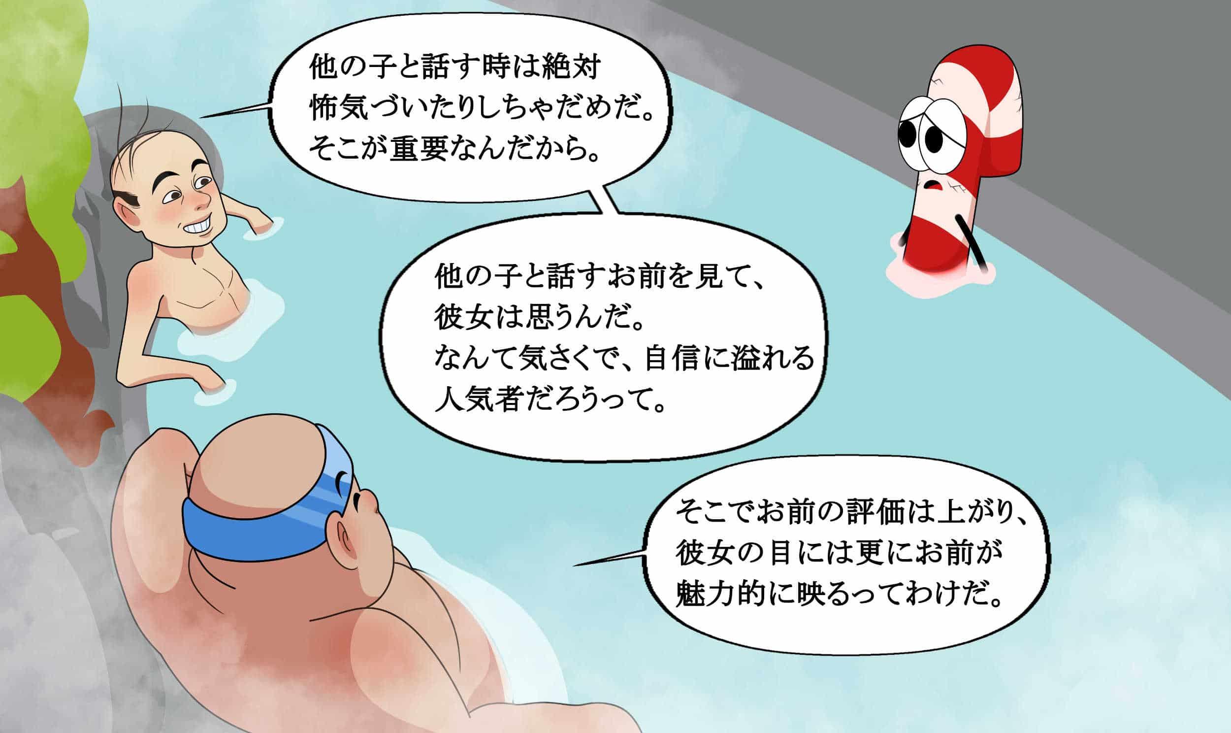 Onsen_56a-min.jpg
