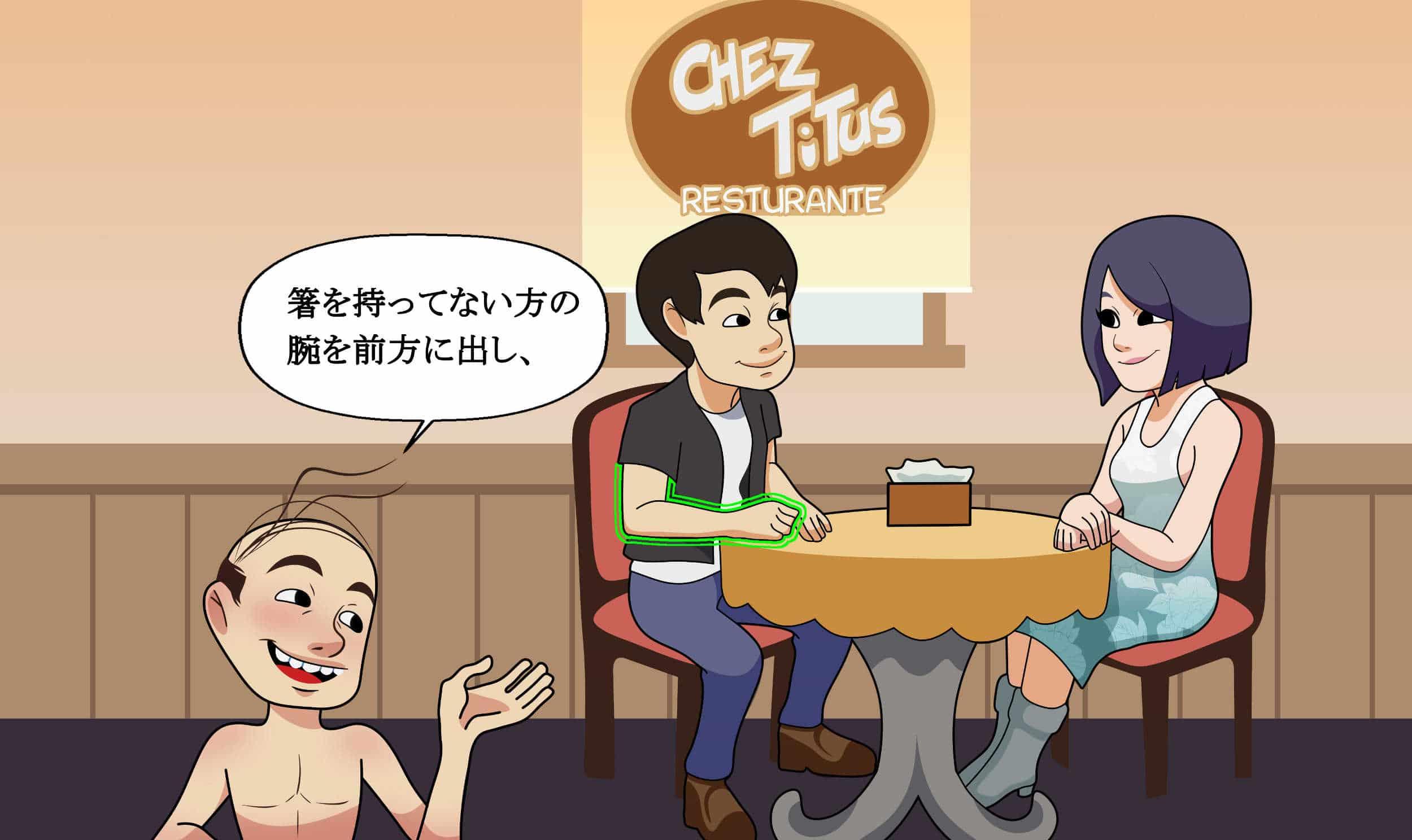 onsen_59c-min.jpg