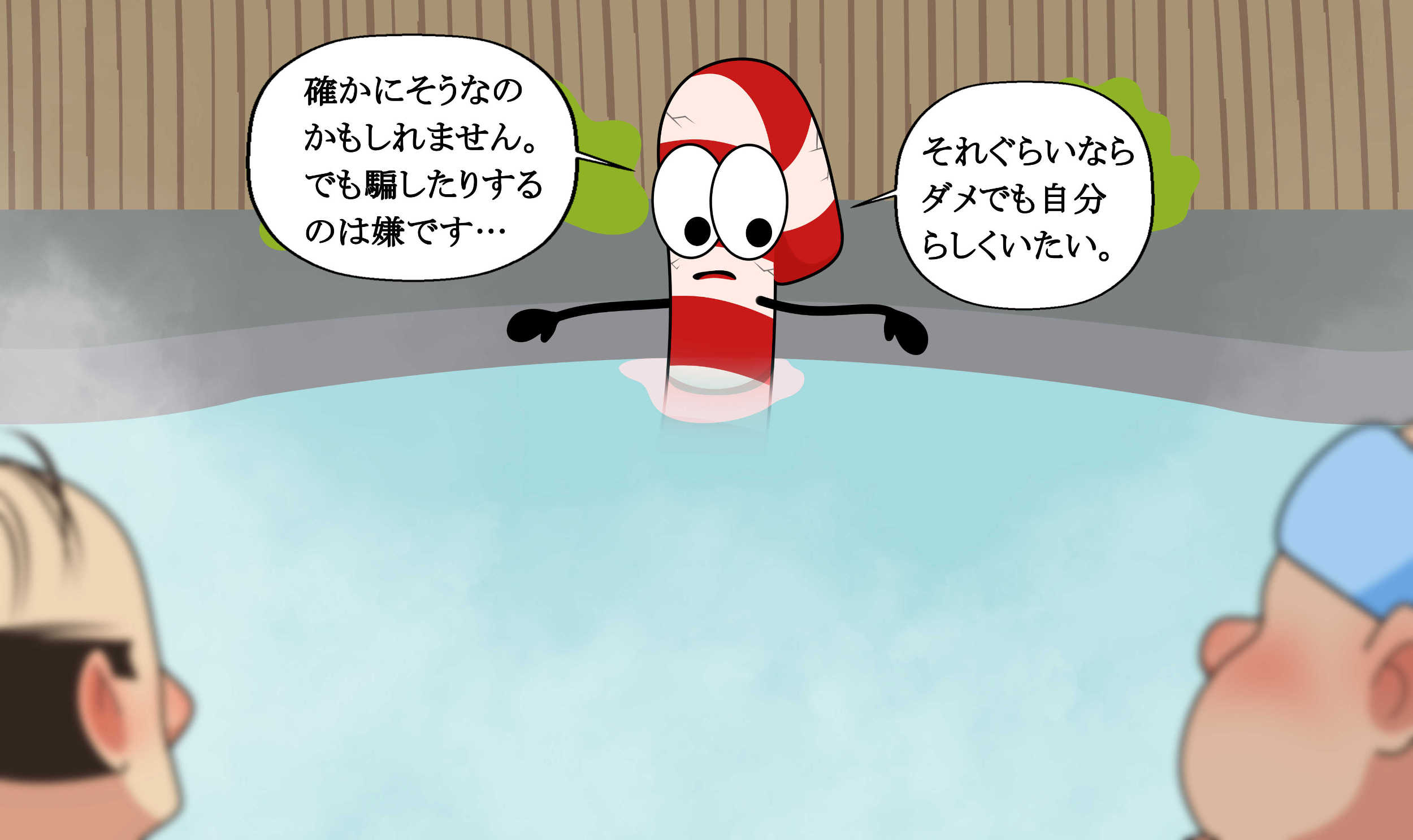 Onsen_66-min.jpg