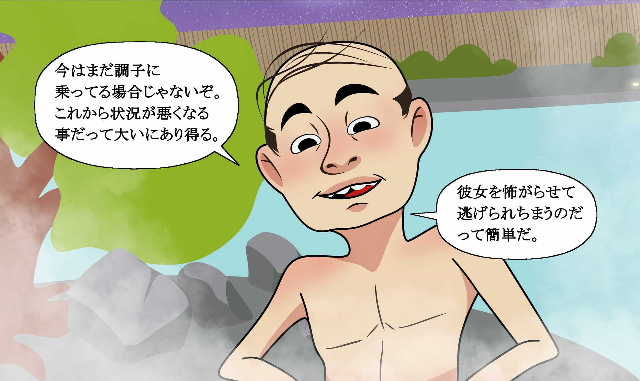 Onsen_44-1-min.jpg