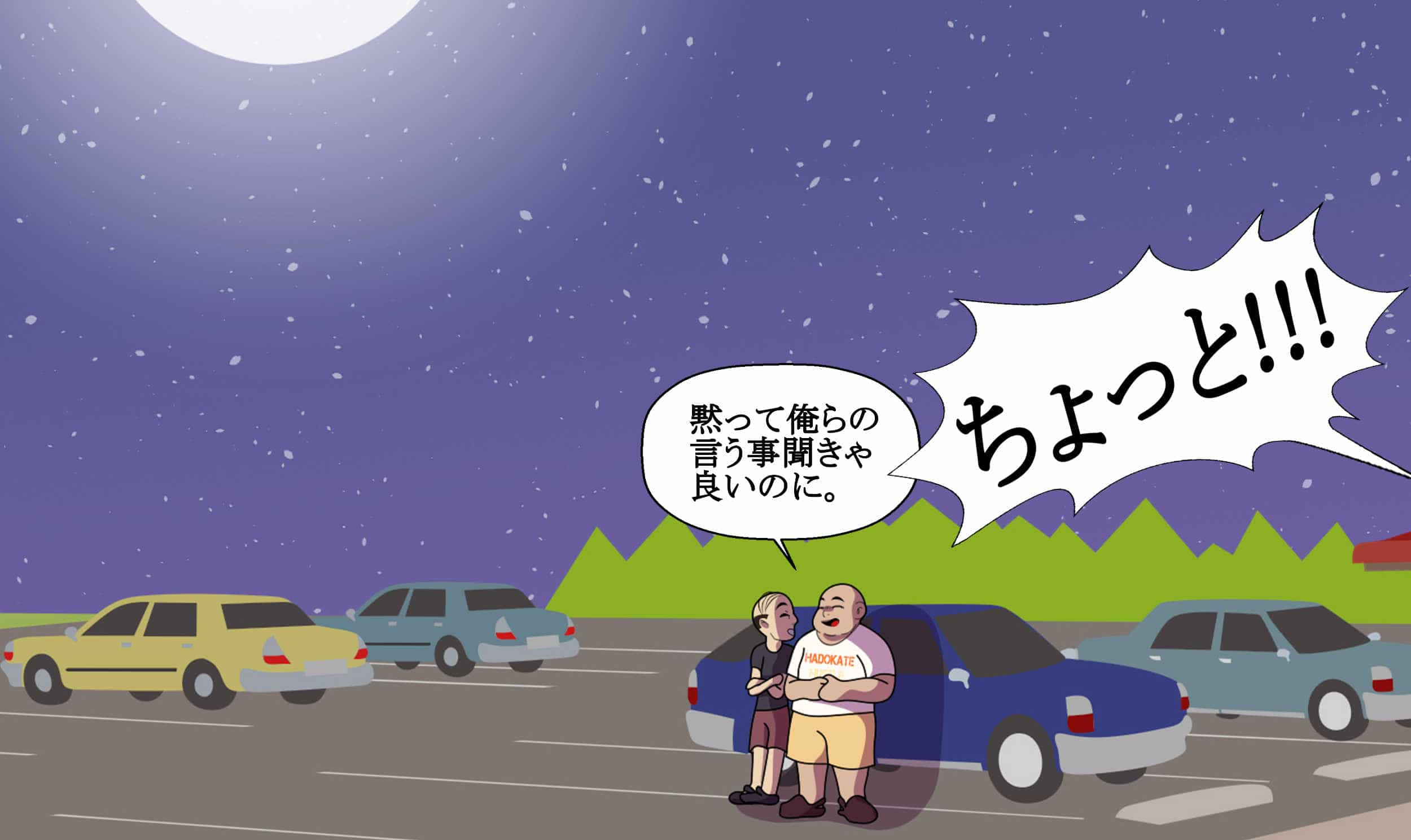onsen_74-min.jpg