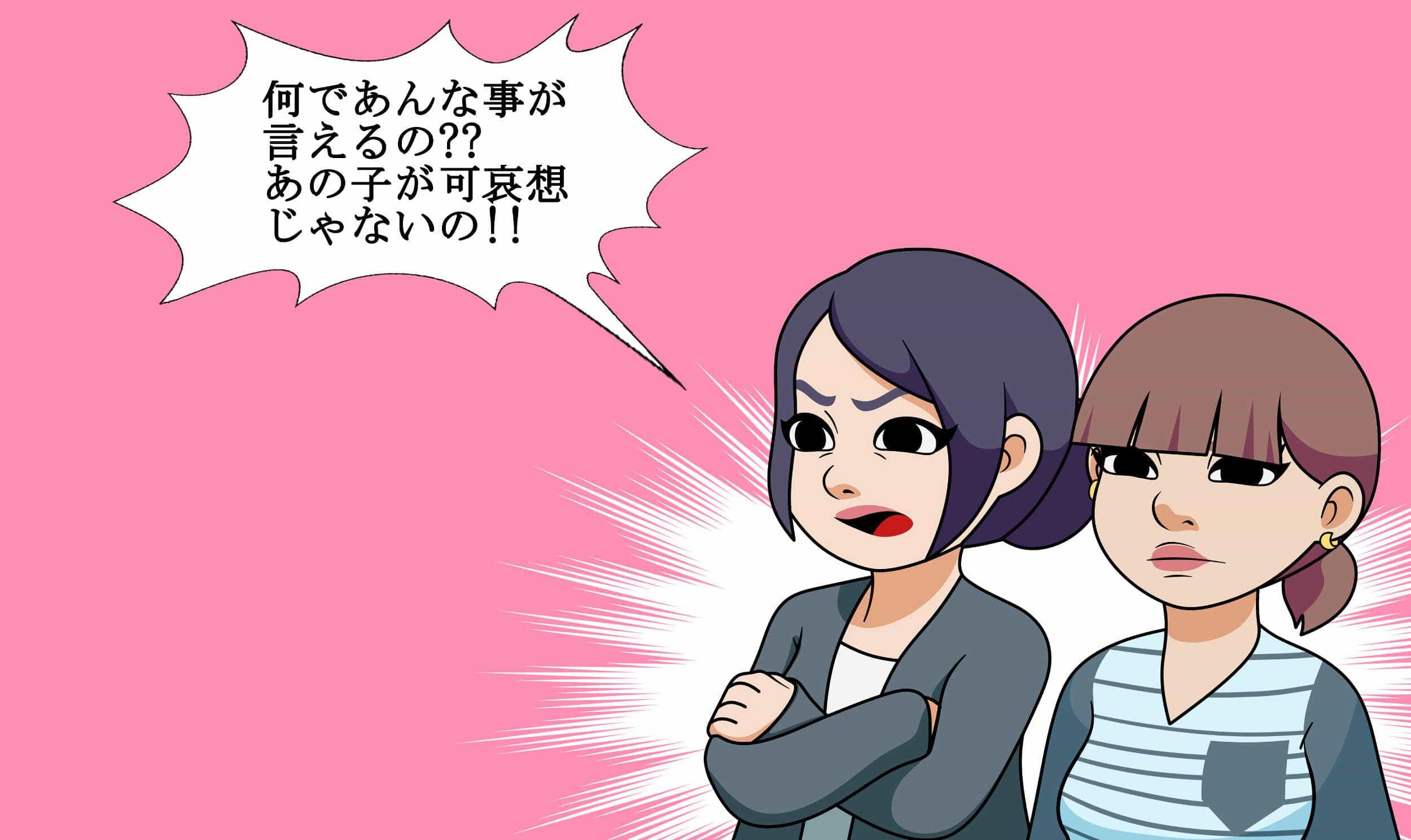 Onsen_75-min.jpg