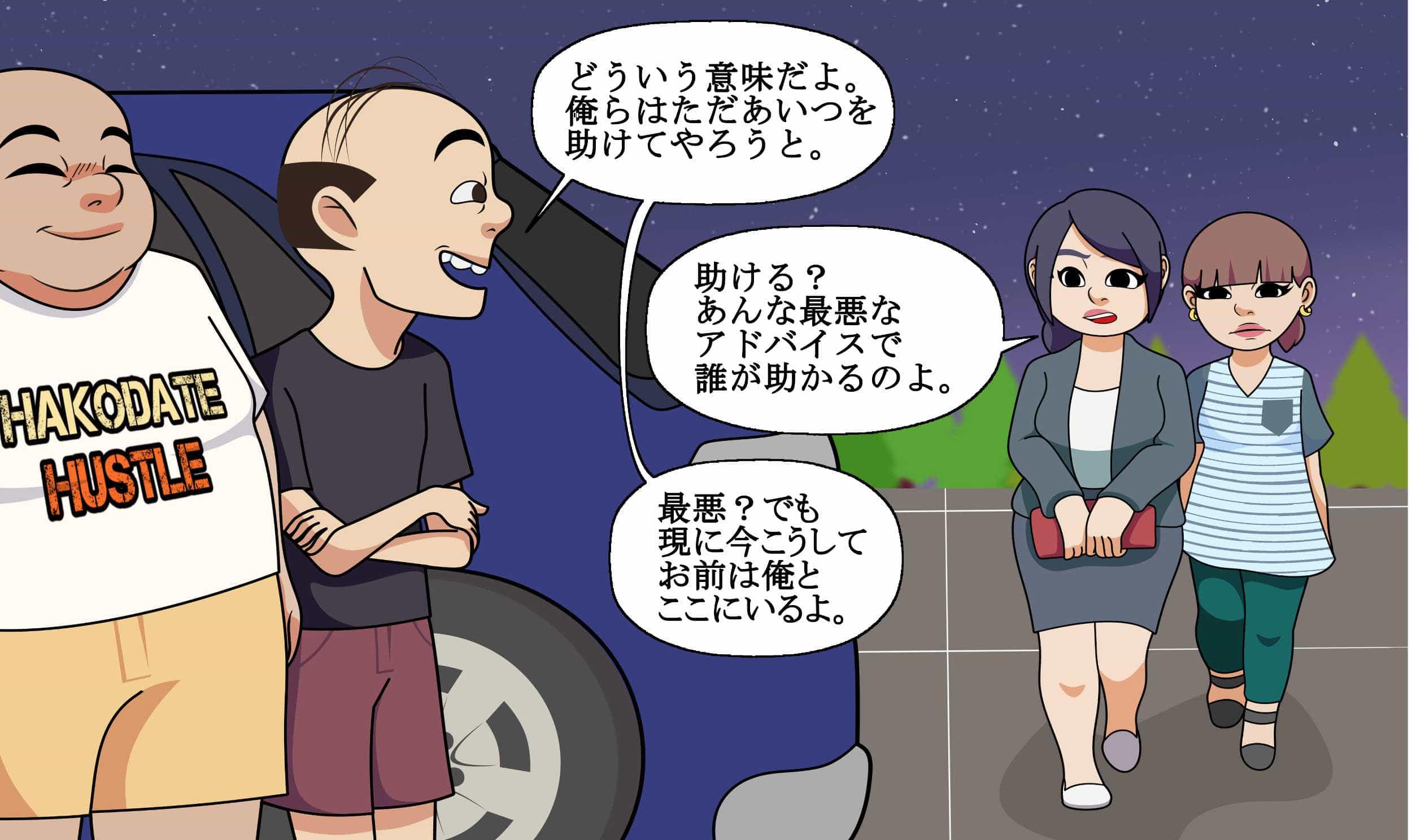 onsen_76-min.jpg
