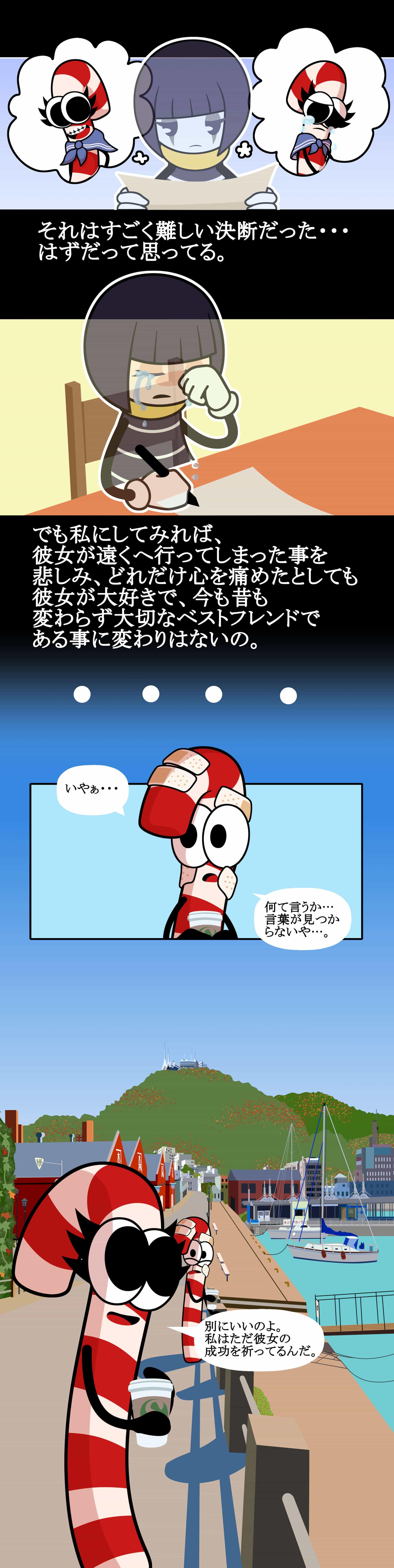 Taco Cat_21-min.jpg