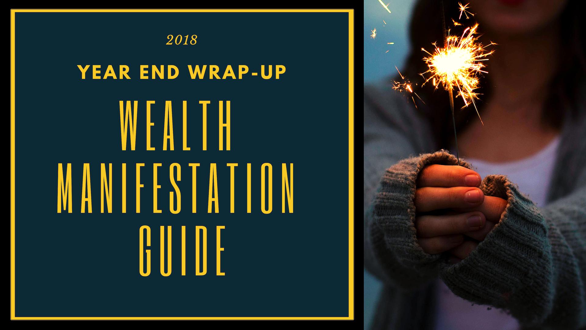 2018 wealth manifest.png