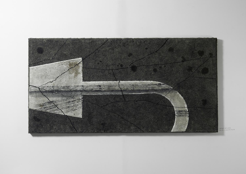 Surface No. 5 , 2012  122 cm x 244 cm x 7.5 cm