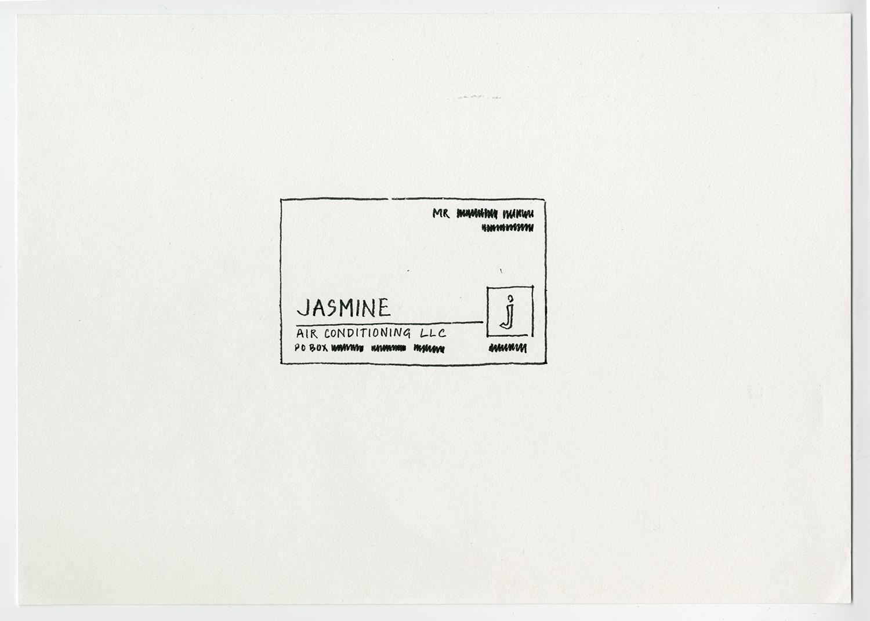 Jasmine , 2017  Ink on acid free fine grain paper 21 x 29.7 cm