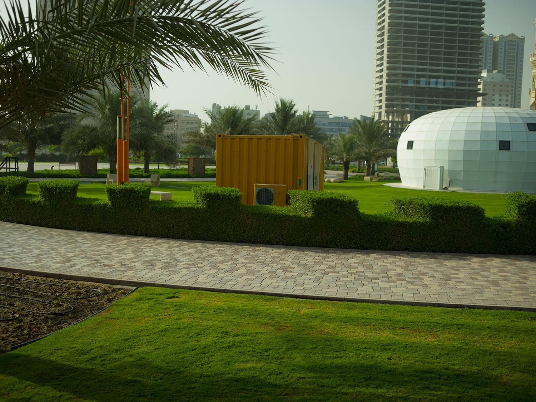 Hedge design by Sajad Hussain Bughio  Al Majaz Park, Sharjah