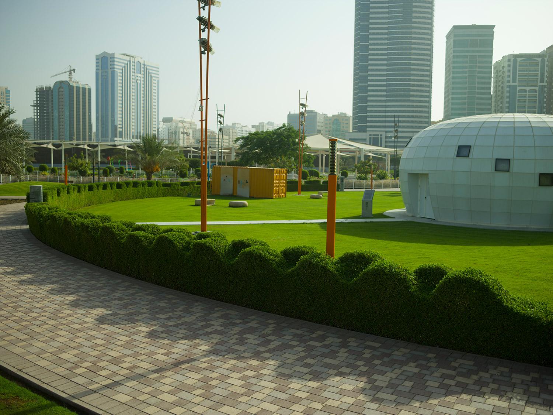 Hedge design by Mohammed Mostafa Mohammed Junu Mia  Al Majaz Park, Sharjah