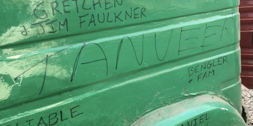 tanveer.JPG