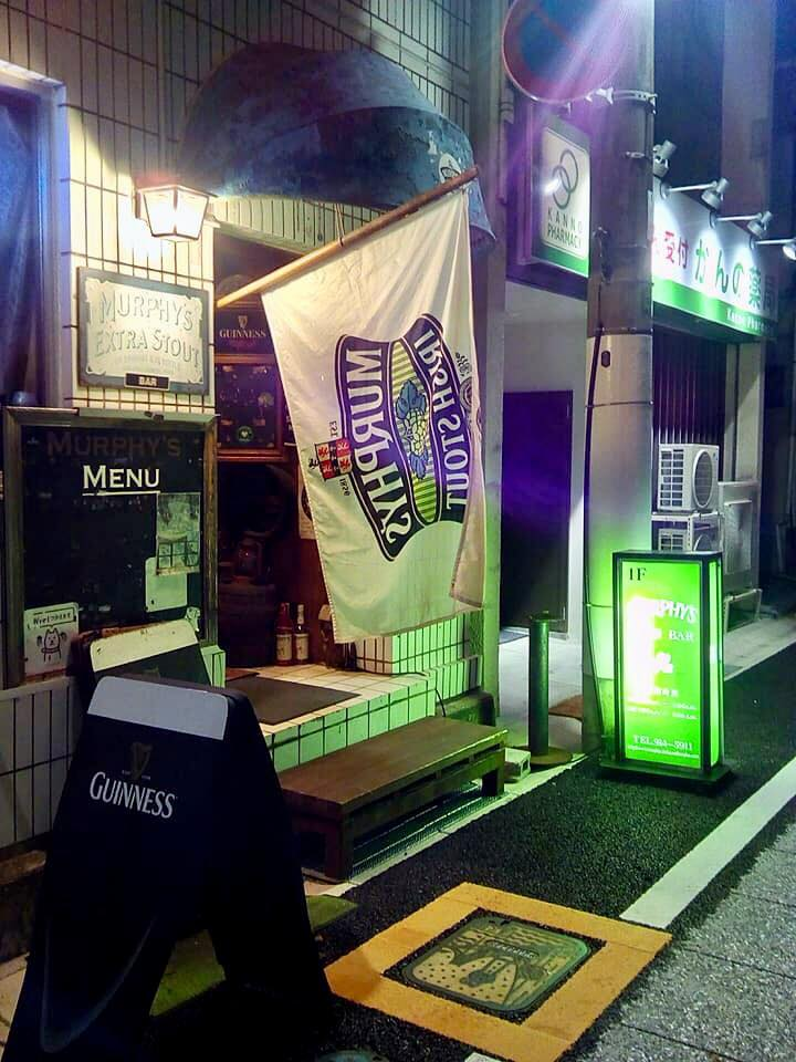 Murphy's Irish Bar, Akashi/Kobe
