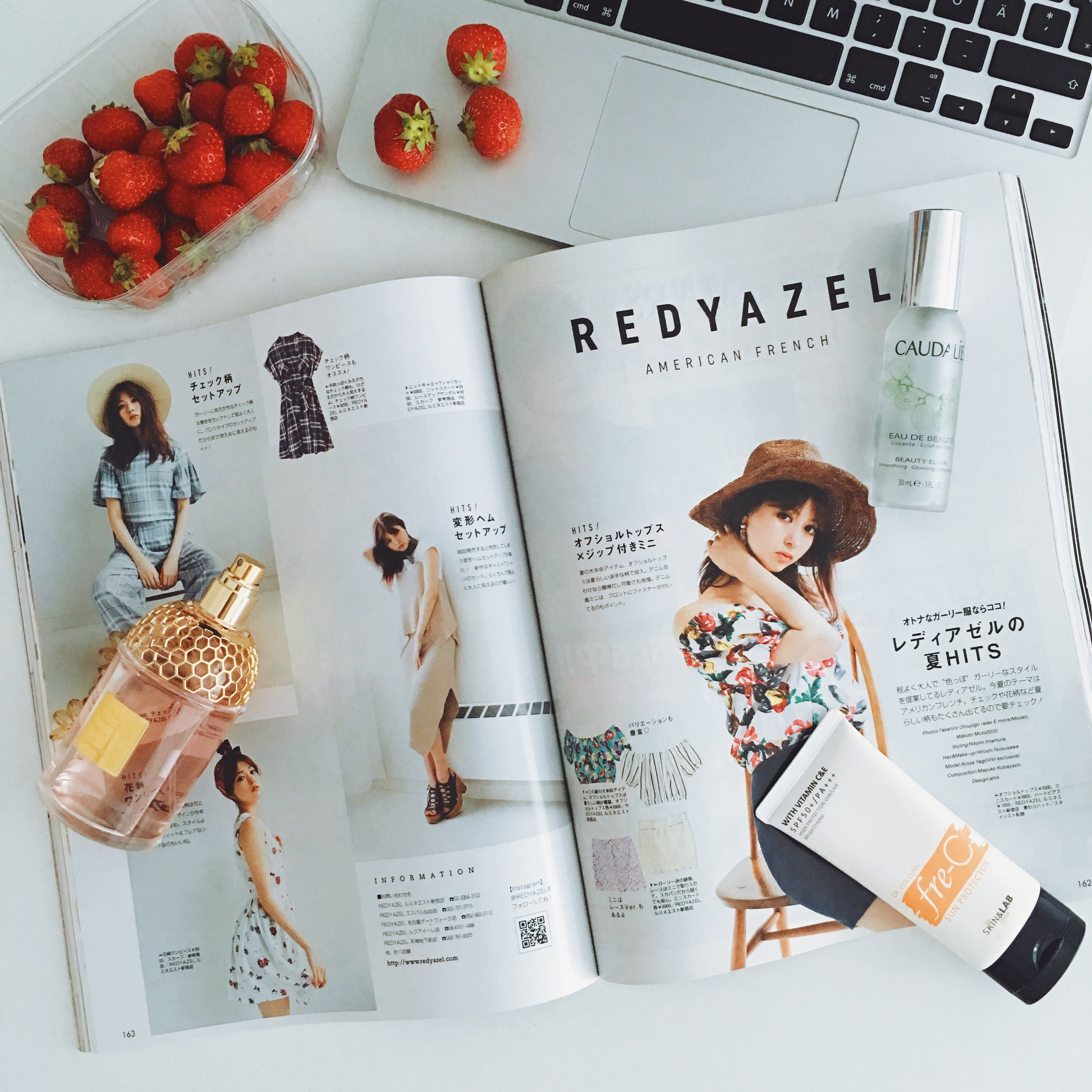 Vivi magazine and my favorite summer essentials