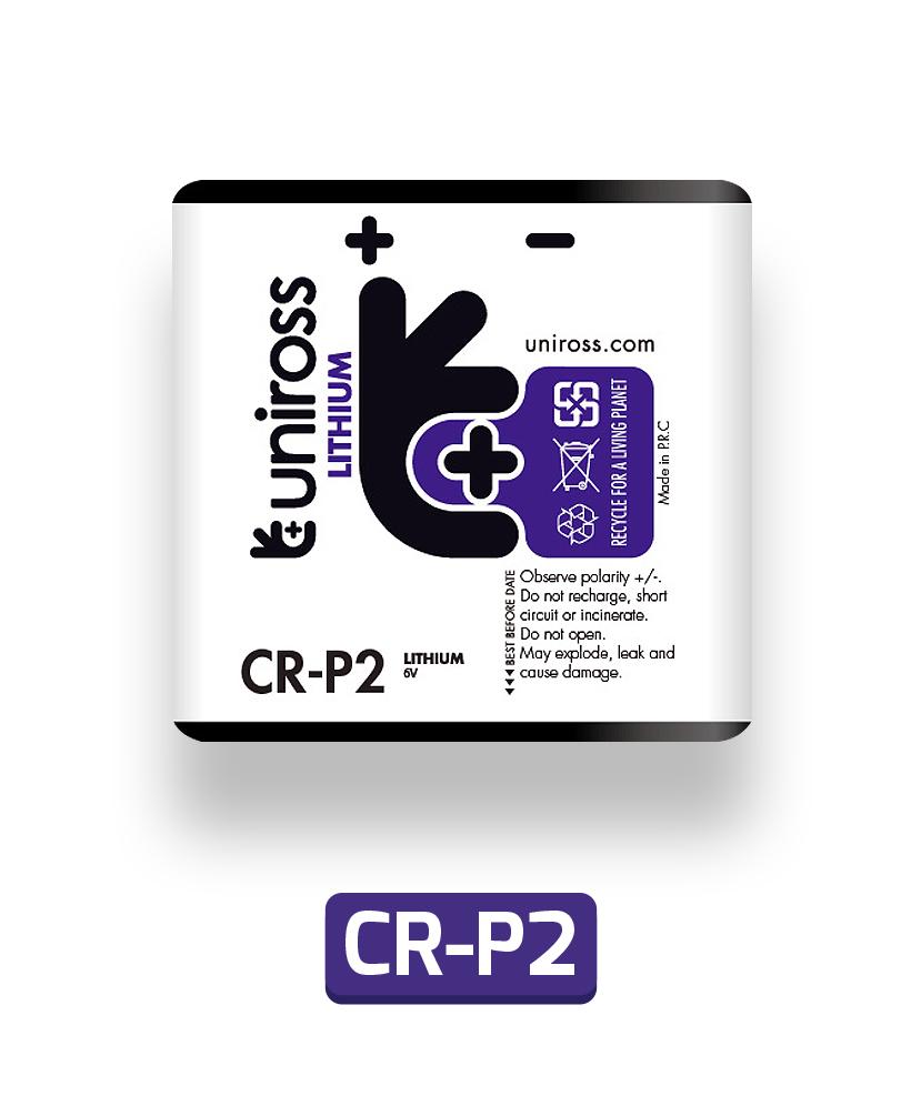 CR-P2*.jpg