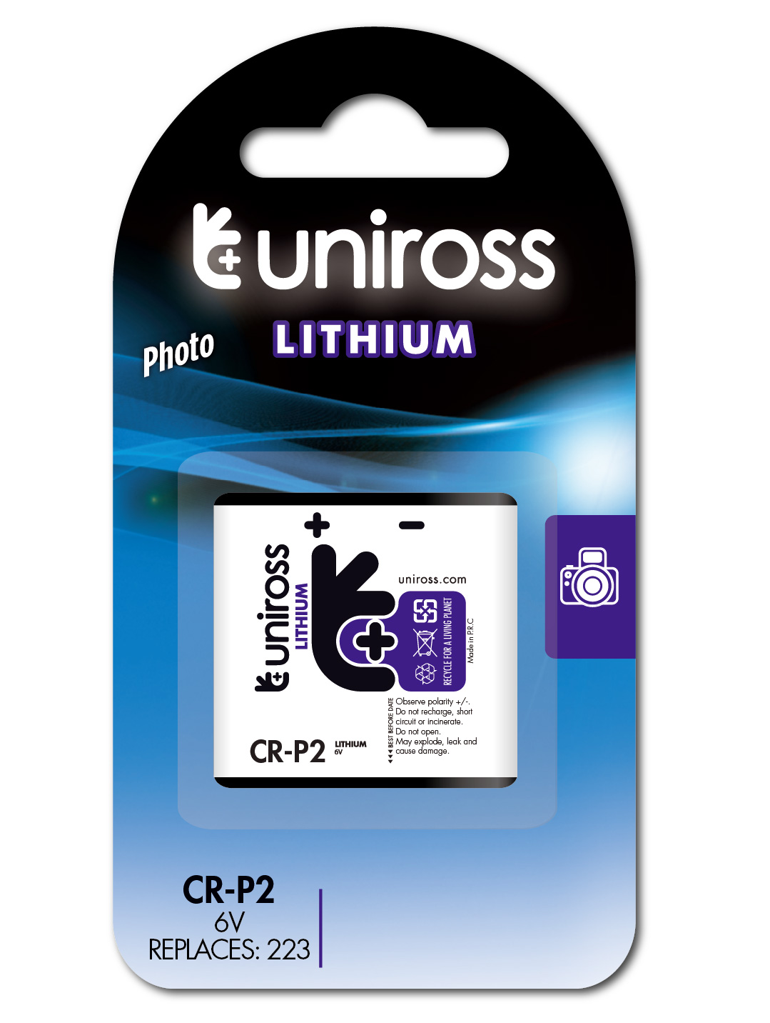 LITHIUM-PHOTO_[U1CRP2] UNIROSS BP1 CR-P2 LITHIUM.jpg