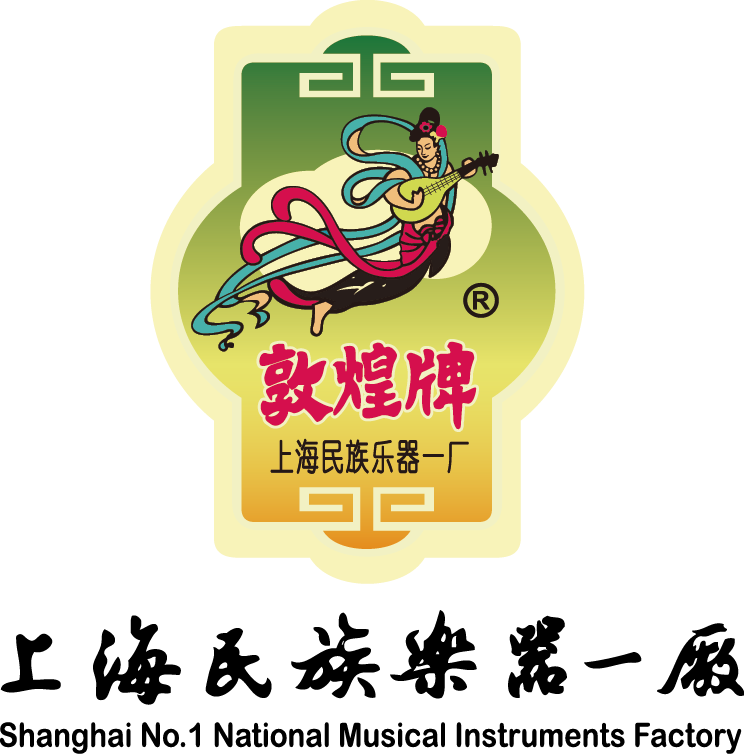 Shanghai No. 1 National Musical Instruments Factory.png