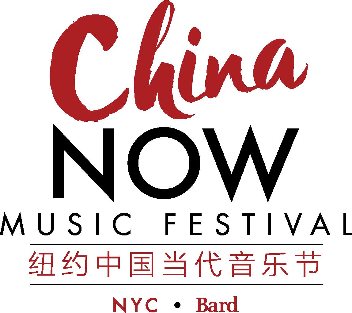 ChinaNowFinal.png