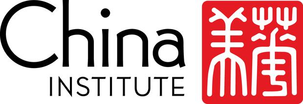 standard_China_Institute_Logo_jpeg.jpg