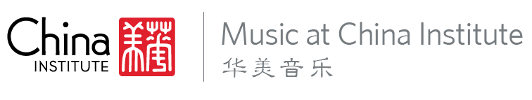 Music at China Institute Logo.png