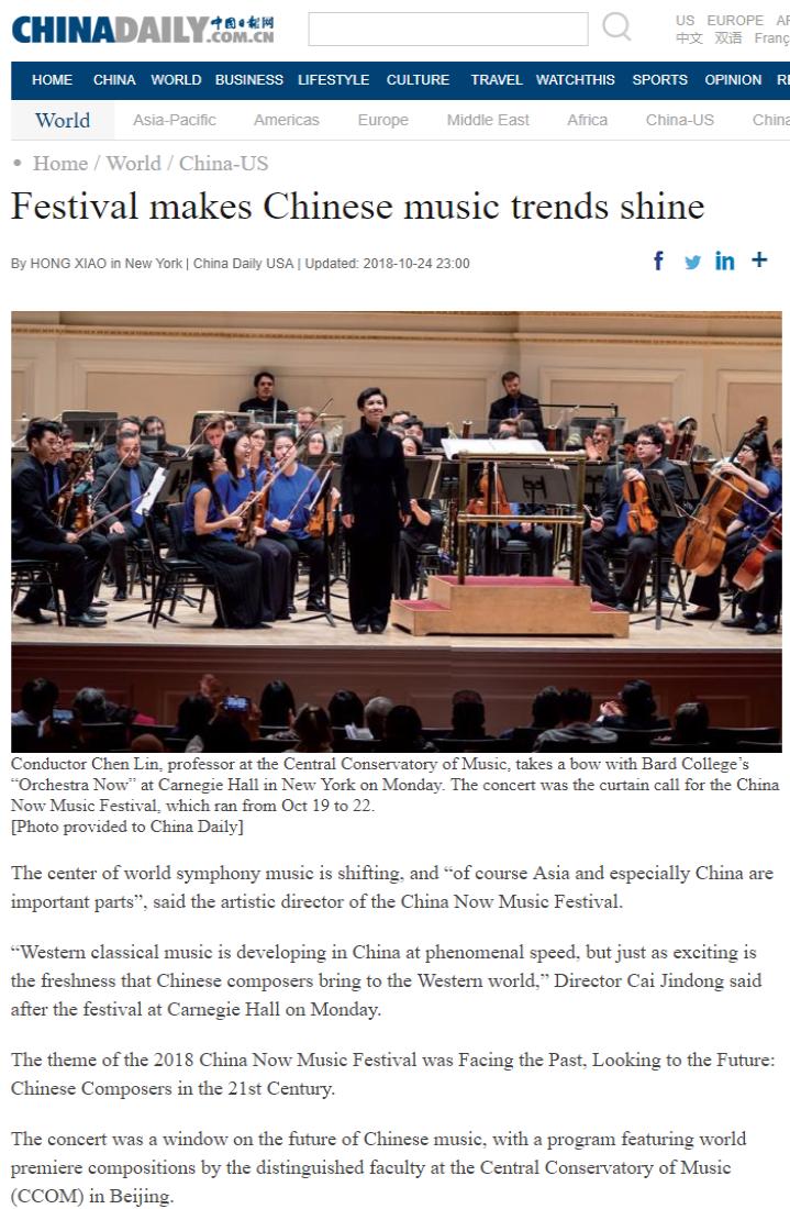 China Daily 2018 Clip.png