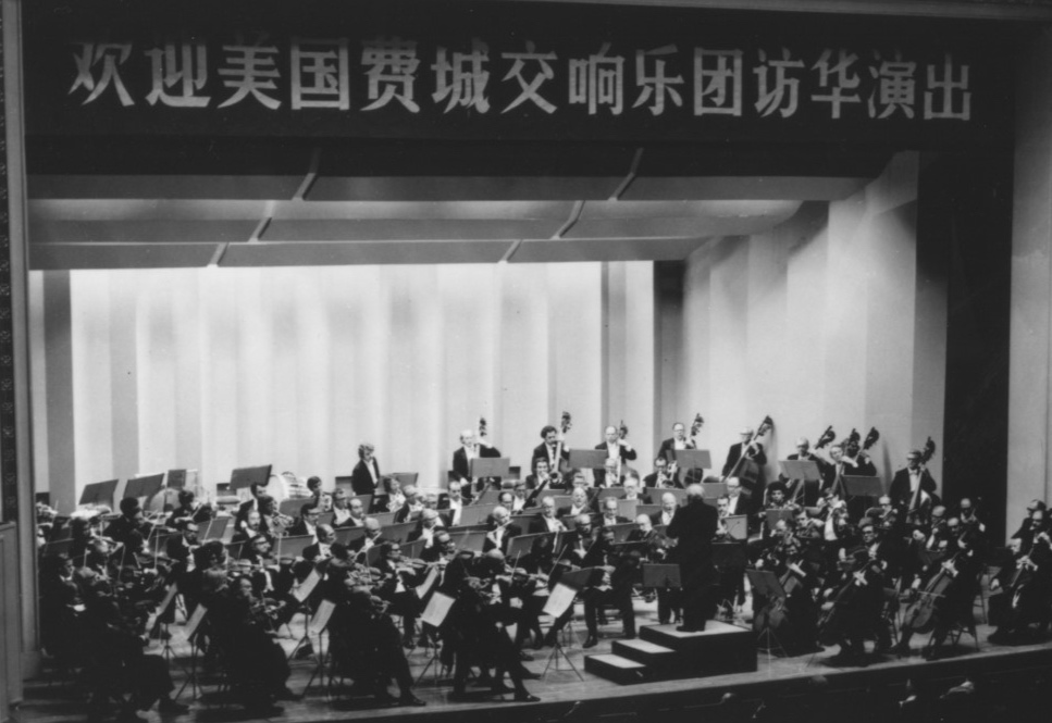The Philadelphia Orchestra performs in Beijing, 1973.