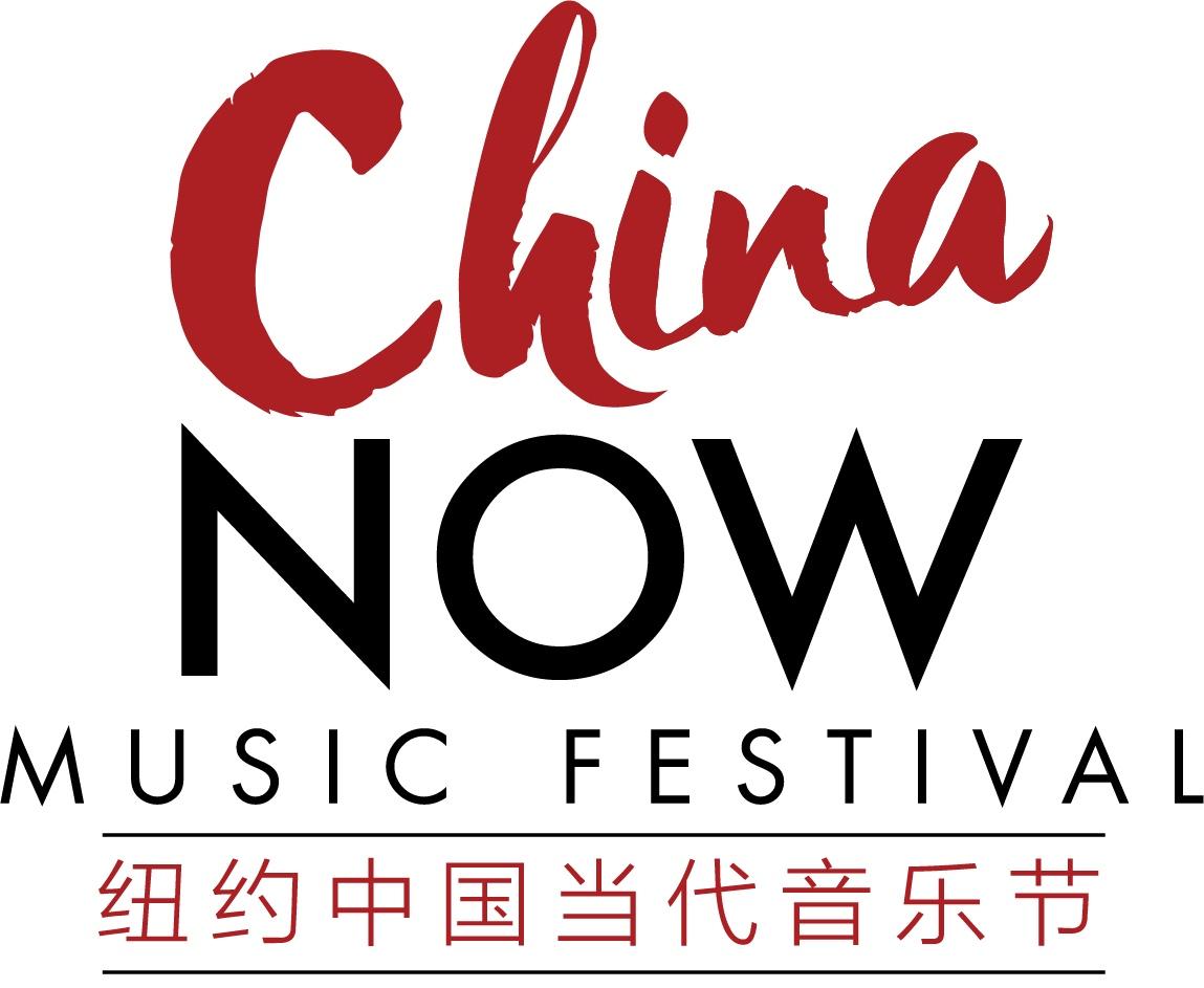 ChinaNowFinal.jpg